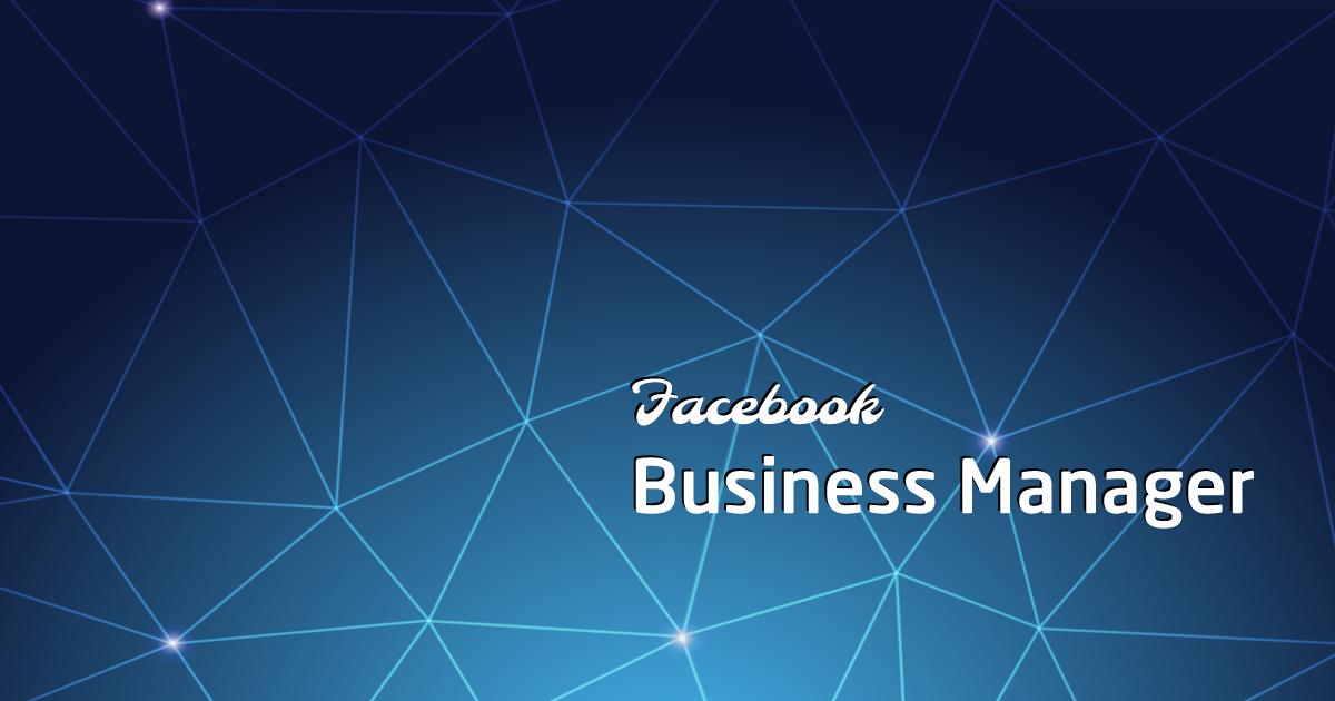 Quando e perché usare il Business Manager